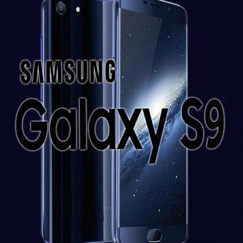 Qualities Presentation Samsung Galaxy S9