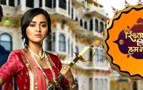 Sony Tv Serial Rishta Likhenge Hum Naya Full Episode Review and Story