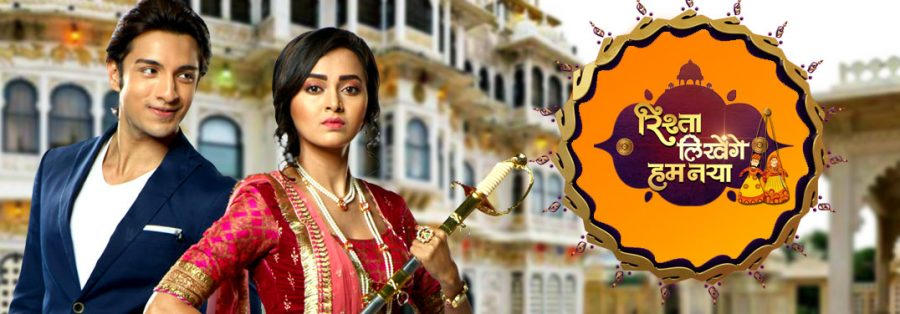 Sony Tv Serial Rishta Likhenge Hum Naya Full Episode Review and Story